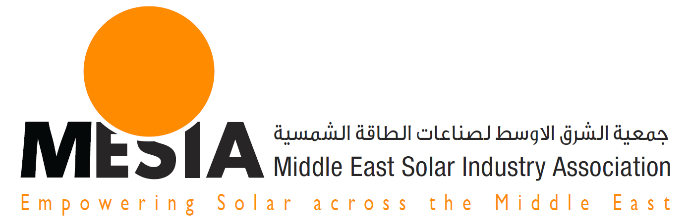 mesia | MEE | middle east energy