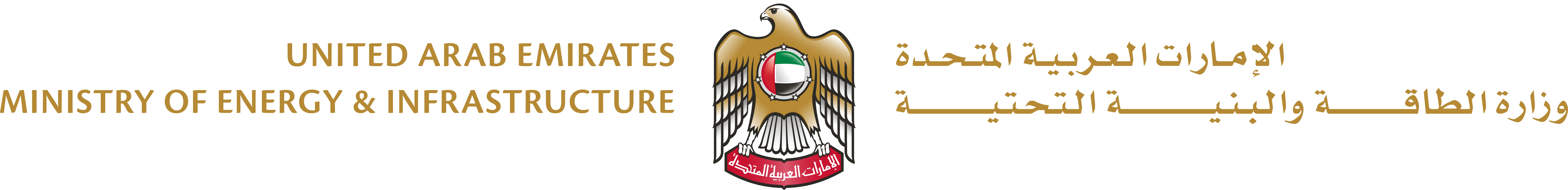 Middle East Energy | MEE | Ministry of Energy & Infrastructure