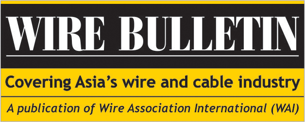Wire Bulletin | MEE | Middle East Energy
